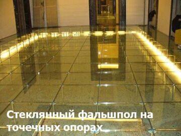 steklo13
