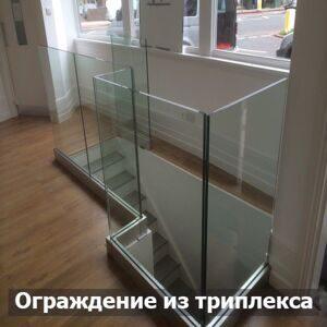 balustrades-19-l
