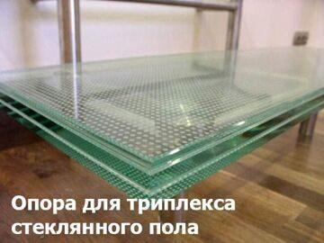 steklo14