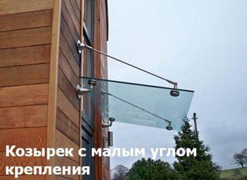 kozyrki-work-3-768x576