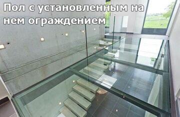 steklo10