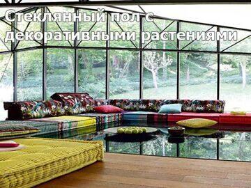 spring-summer-roche-bobois-living-room-1906203699